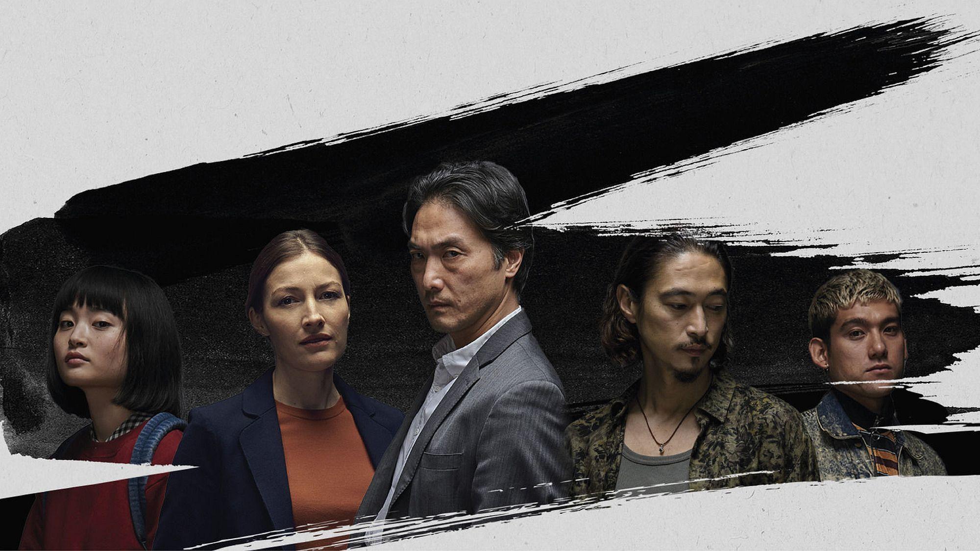Trailer und Infos zur Netflix-Serie Pflicht und Schande (Giri/Hanji)